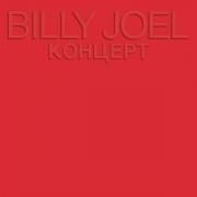 Billy Joel: Kohuept - LP
